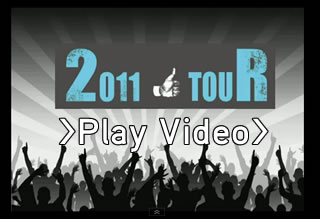 tour video button